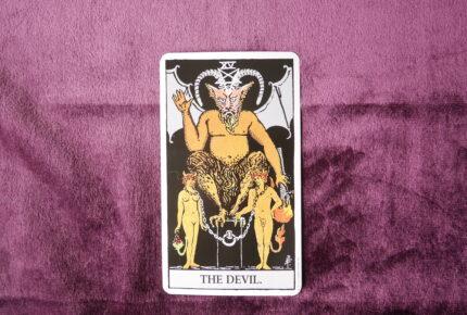 タロットカード・大アルカナ「悪魔」:その「衝動」の火元はどこにあるのか。