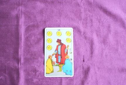 タロットカード・小アルカナ「ペンタクルの6」:「財」は巡る
