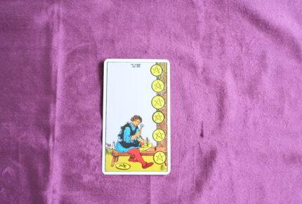 タロットカード・小アルカナ「ペンタクルの8」:楽しくなければやってられない