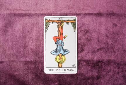 タロットカード・大アルカナ「吊られた男」:「熟成」は「時」と「孤独」が育てる